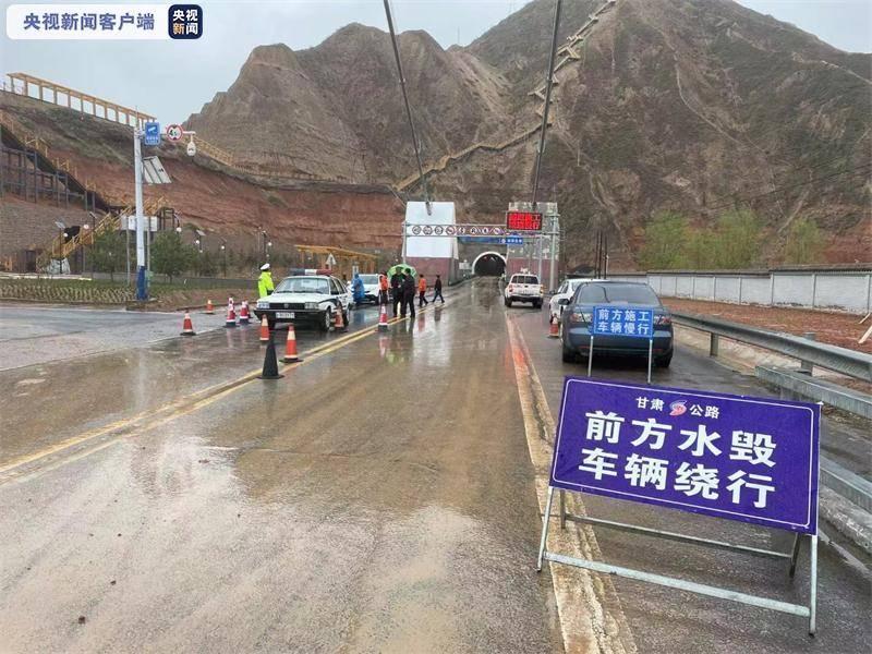 降雨导致泥石流 甘肃折达公路东乡段考勒隧道临时封闭