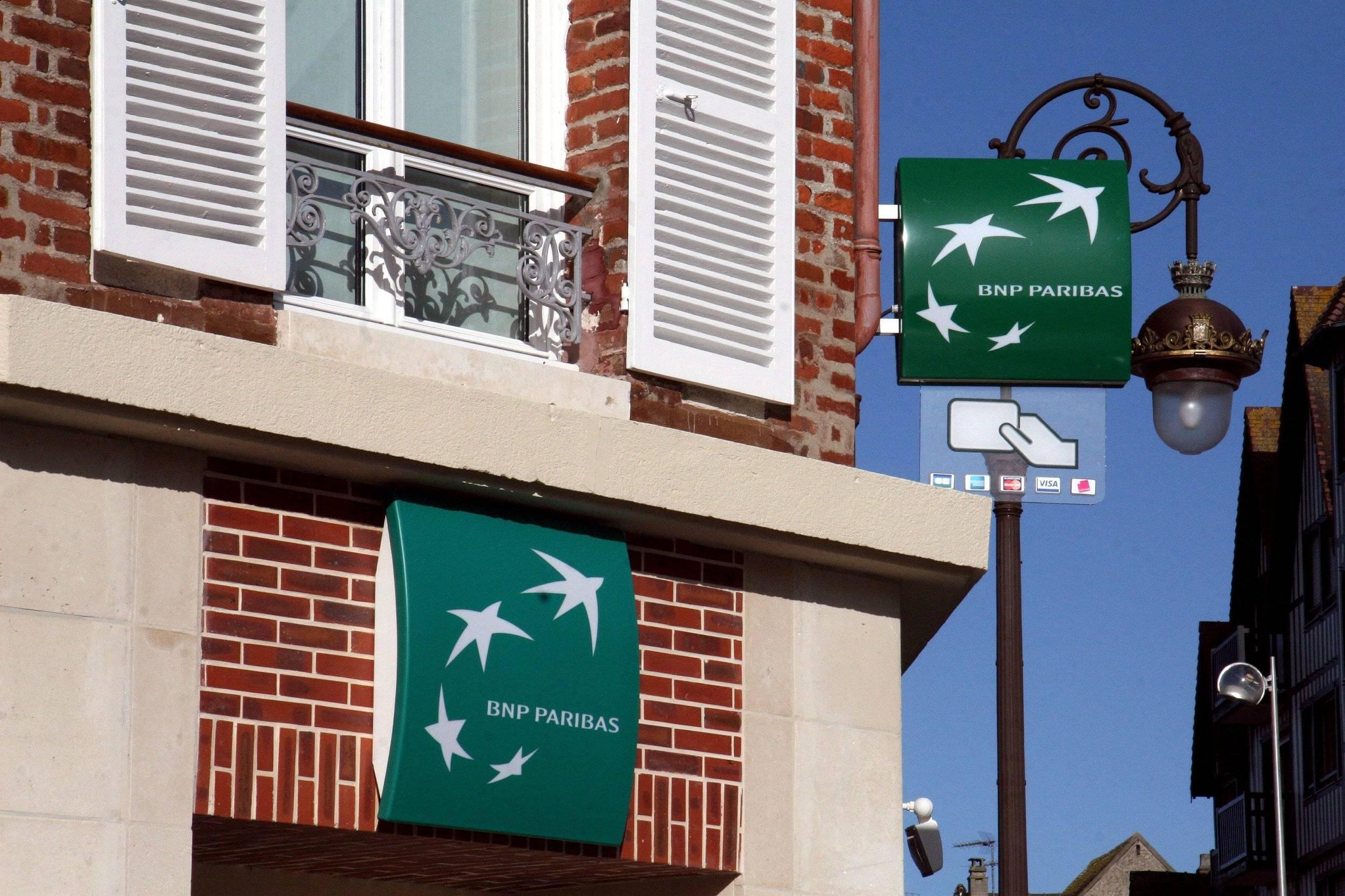 又见外资大行加码中国!法国巴黎银行拟在华新设券商,金融大鳄们为何加速入场?
