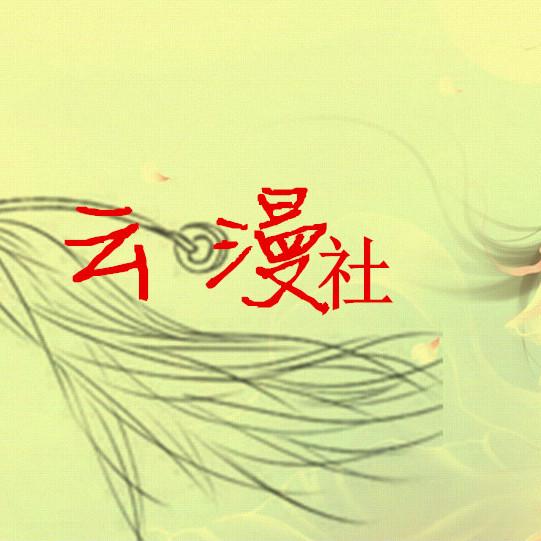 广州漫展小尤奈玷污JK圈,网友抵制:你滚远点,都是你破坏了一切_事件