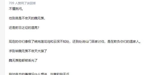 227之后,肖战粉丝再对同人网站出手,产粮的太太们要注意了