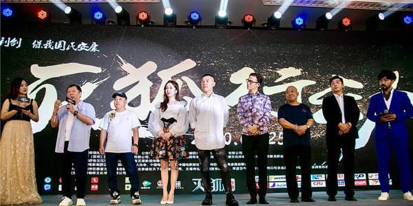 《灭狐行动》十月开机 娄艺潇首演缉毒女警挑战打戏