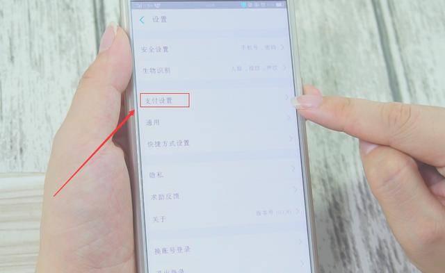 微信扣款顺序设置(如何修改微信支付顺序)插图(5)