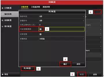 配额是什么意思(配额模式VS盘组模式的区别)插图(9)