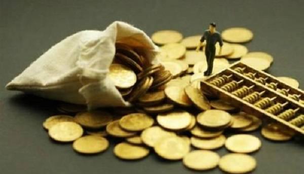 微业贷一般能贷多少?微众银行微业贷审批真慢