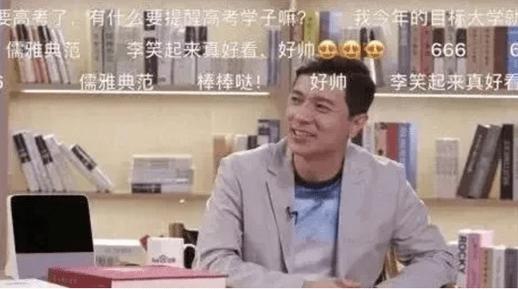 """李彦宏直播带货助力百度成为""""站上风口的那头猪"""""""