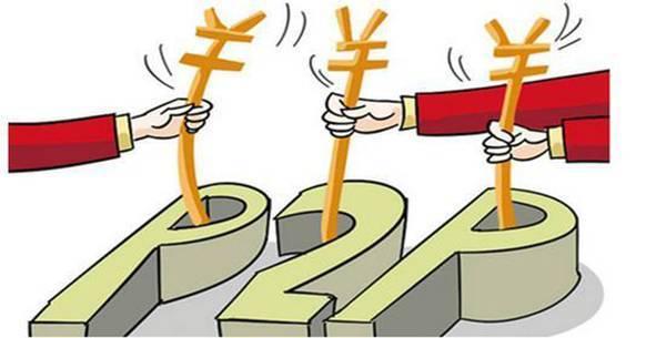 你我贷怎么借钱?你我贷借款流程图!插图(1)