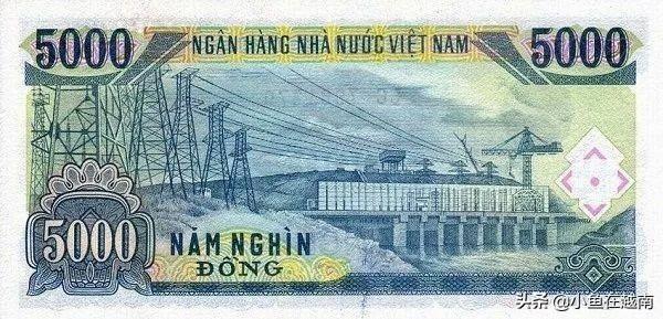 vnd是什么货币(vnd与人民币汇率)插图(13)