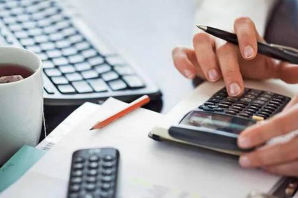 农商行金农易贷利息是多少?农商行金农易贷申请条件插图(1)