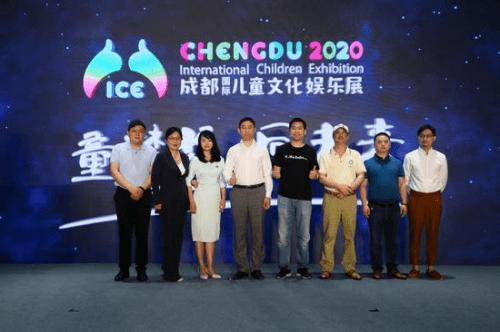 C·ICE携手IGS成功举办首届C•lCE成都(国际)儿童文