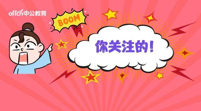 事业编制!南京航道局人员招26人,部分岗位可放宽专科学历相关的图片