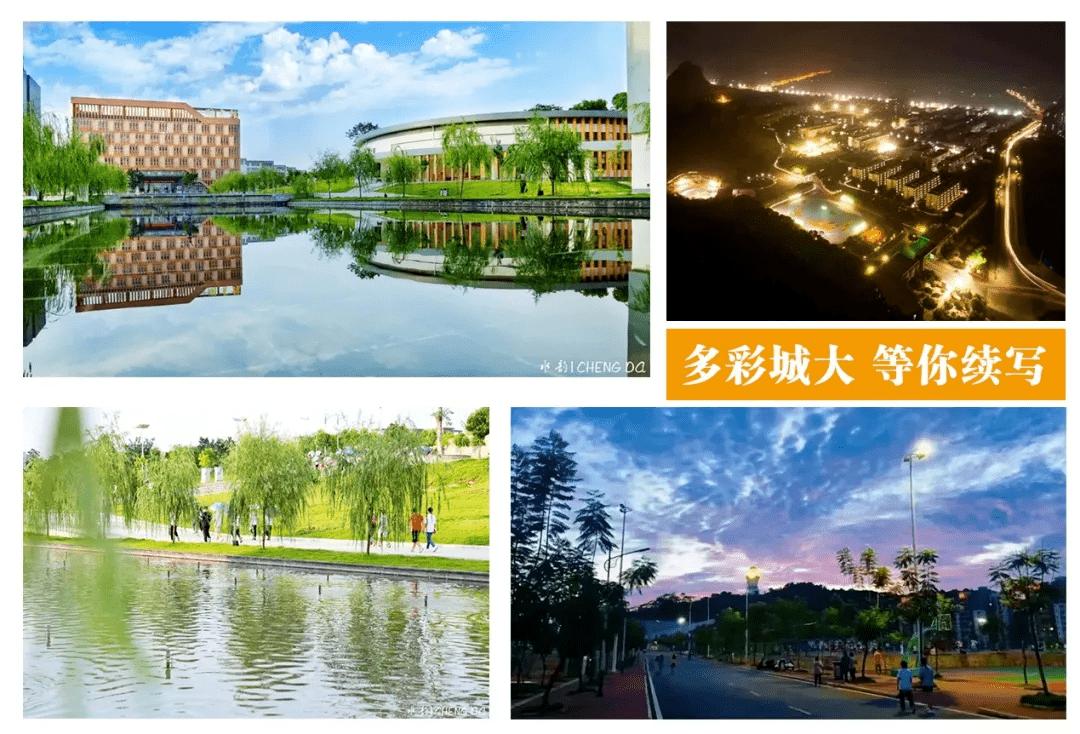 广西城市职业大学食·住·行 | 「阔别」的校园生活,请重新认识它