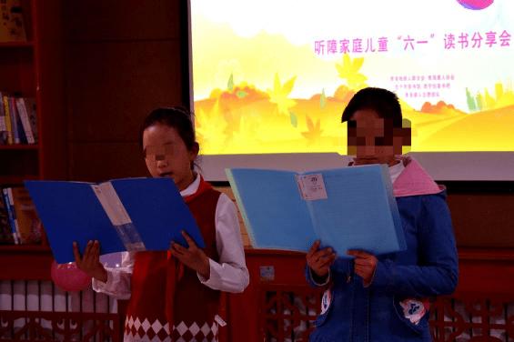 """青海省残联举行听障家庭儿童庆""""六一""""亲子阅读活动"""