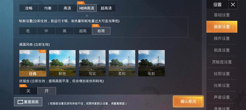 荣耀Play4 Pro首发评测的照片 - 18