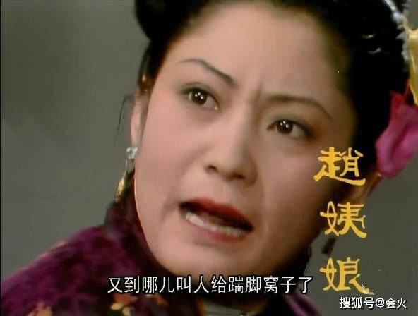 """《红楼梦》""""赵姨娘""""近况曝光!全家移居国外,女儿学费几十万"""