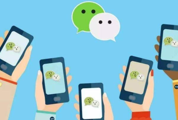 微信怎么建群?500人的微信建立方法