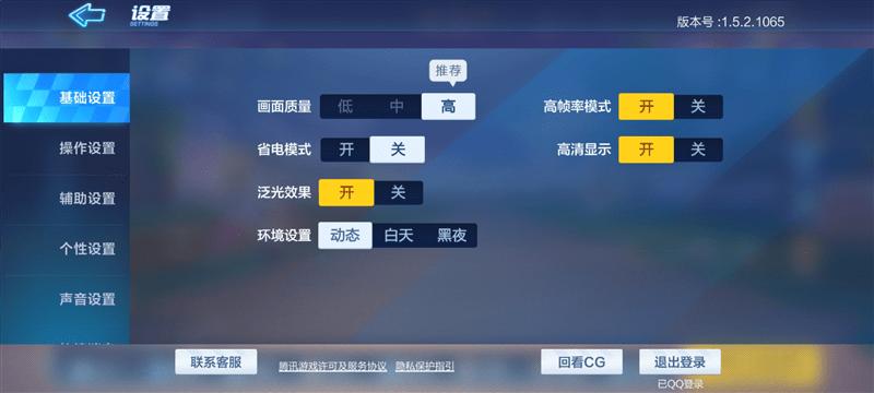 荣耀Play4 Pro首发评测的照片 - 20