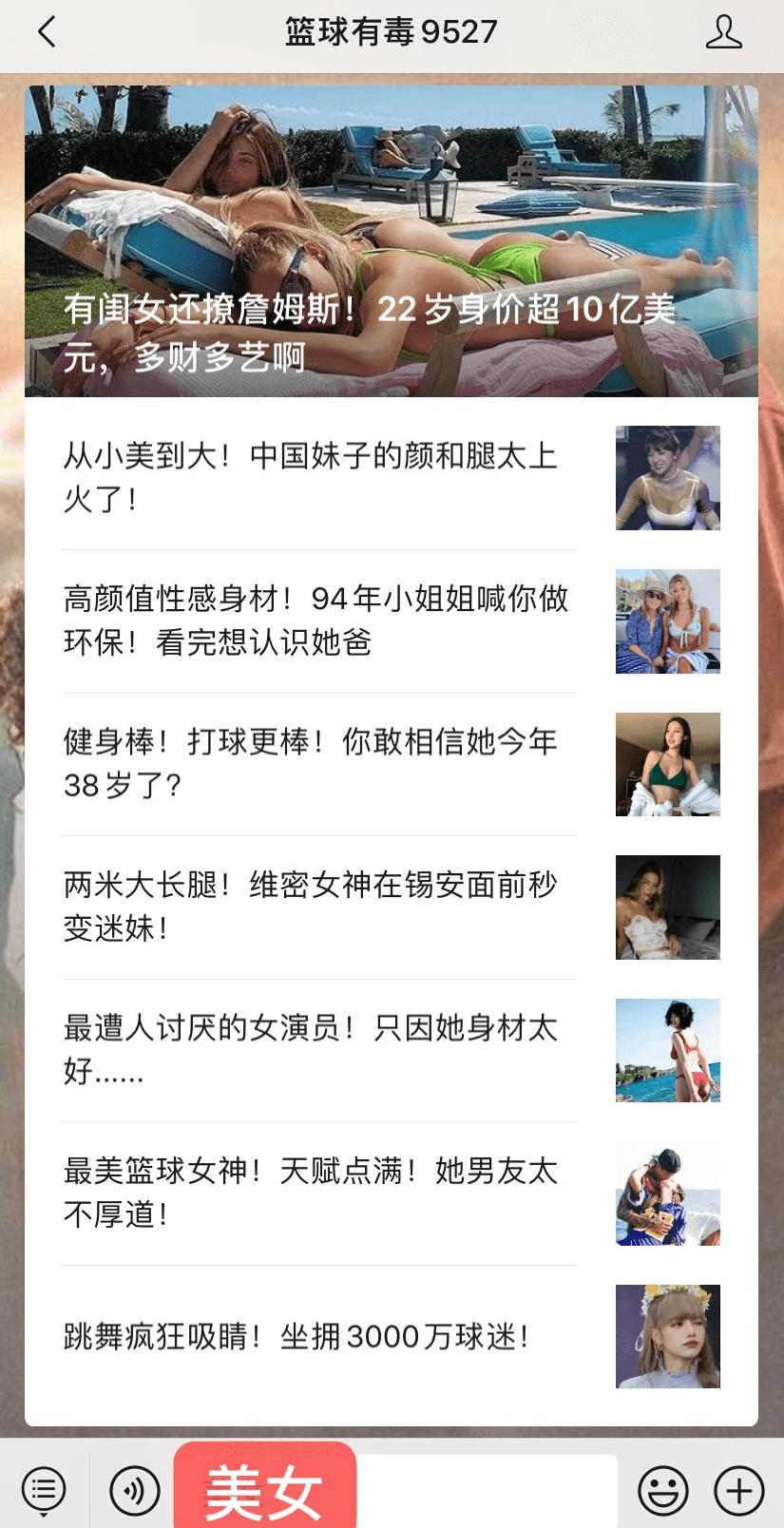 重磅!CBA重启时间已定!也传出坏消息!中国第一控卫将要退役