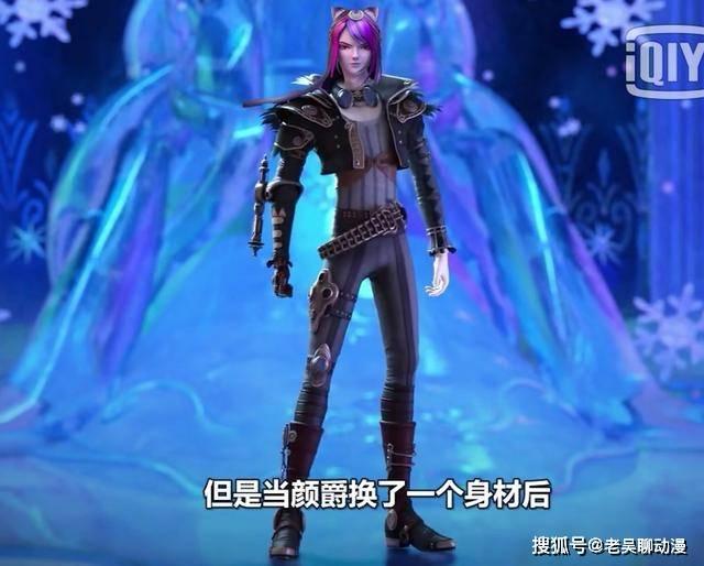 葉羅麗:當男生擁有龐尊的身材,高泰明有大哥范,水王子英俊魁梧