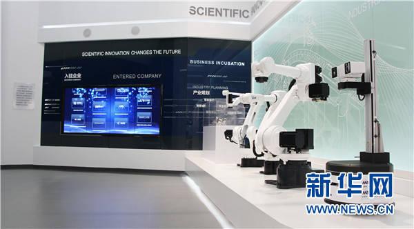 """哈工大机器人集团建设""""科创产教""""共同体促科技成"""