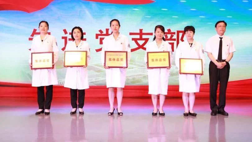 德驭医疗集团隆重召开庆祝建党九十九周年表彰大会