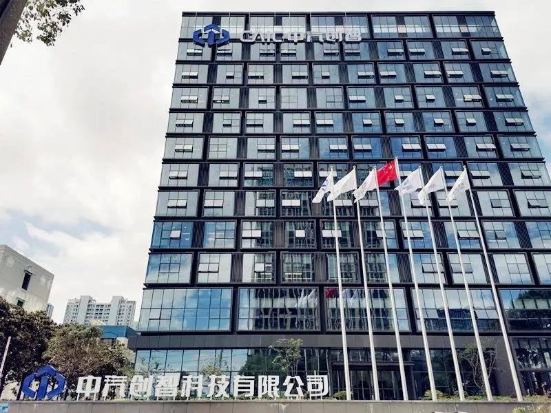中汽创智成立 定下五年内成为中国第一目标