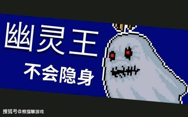 """元氣騎士:玩傢自制紫武""""手持式激光劍"""",這創意,我給十分!"""