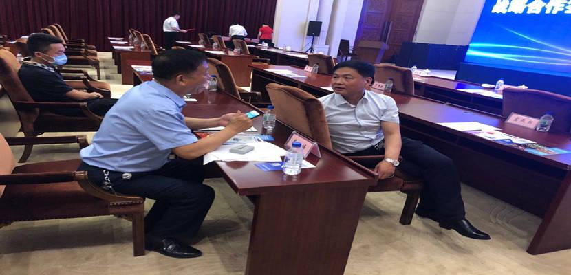 吉林省工商联与吉林银行、浦发银行长春分行战略合作签约仪式