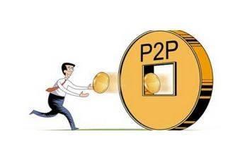2020还有什么网贷正常放款的?这些一直很稳哦!插图(1)