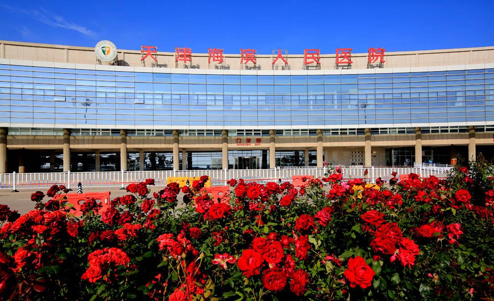 天津滨海:海滨人民医院开展岗位练兵技能竞赛活动