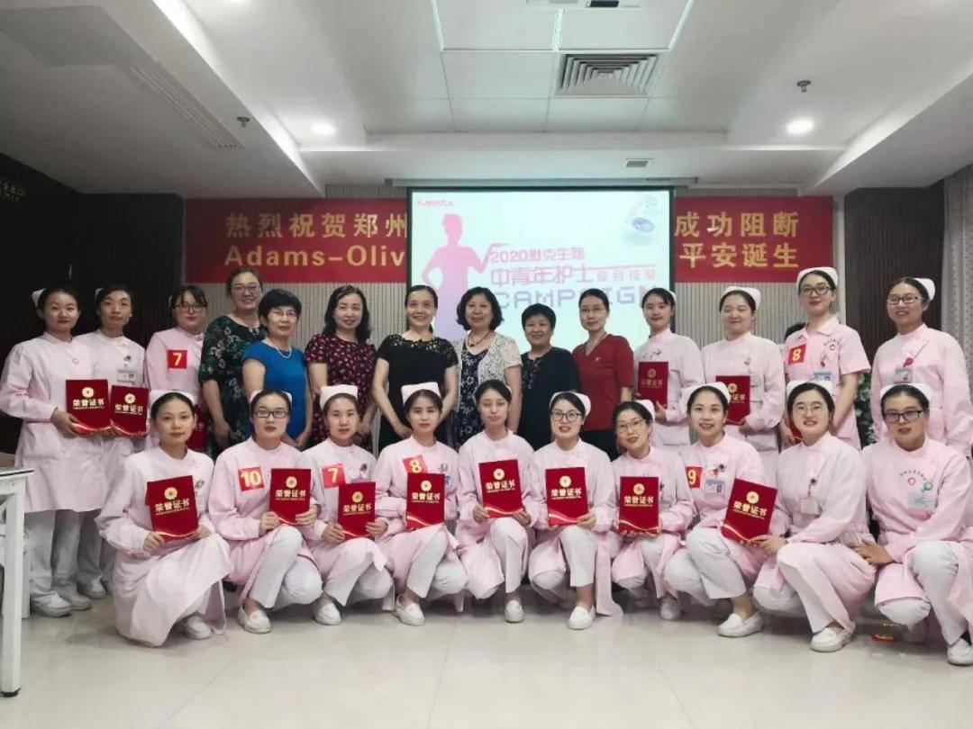 秀标准术语 筑护理品牌——中青年护士综合技能选拔赛