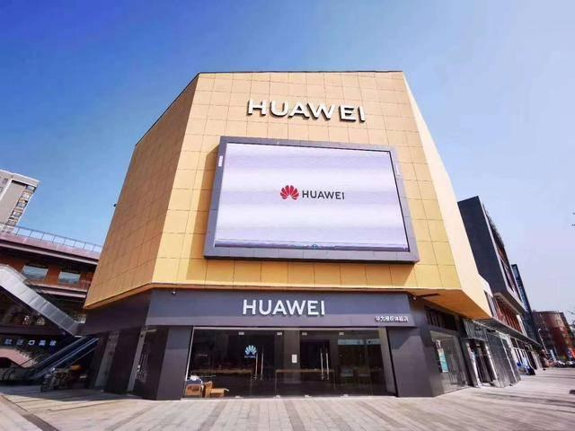 天泽城华为授权体验店盛大开业:人文与科技交融的智能生活馆