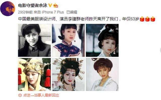 中国现代四大美女明星,哪个女明星胸小,狂躁美少女视频直播
