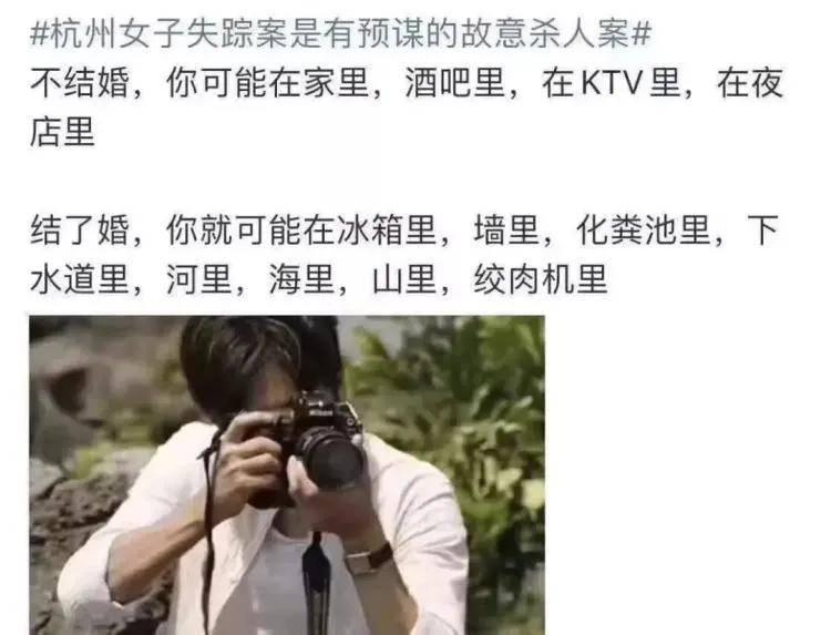 21be5151dd3f40a5a4f57c892f7b9d07 - 杭州杀妻案 细节是否会使杀人技术的日趋完美