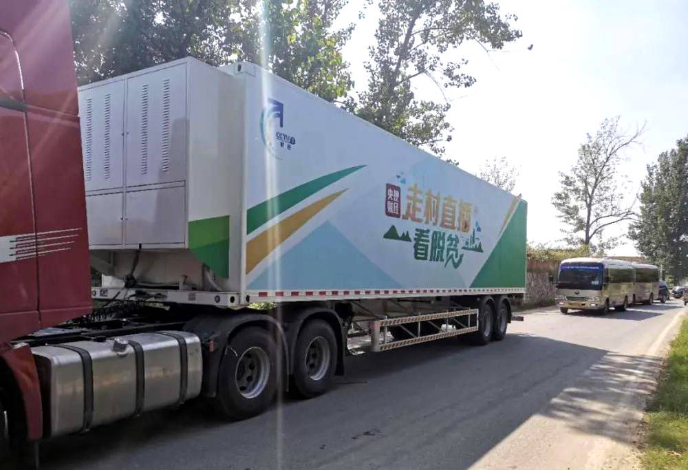 安徽亳州:投资80亿元交通扶贫显成效