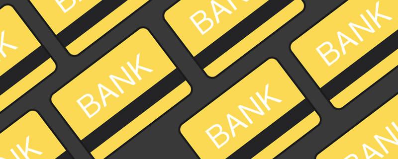 微信绑定非本人银行卡(别人微信绑定了我的银行卡)