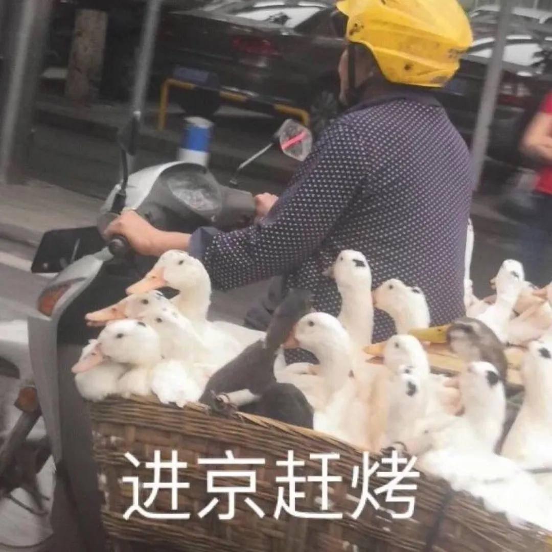 """武汉人一定挺住 七夕当天迎接我们的将是难熬的""""蒸煮套餐"""""""
