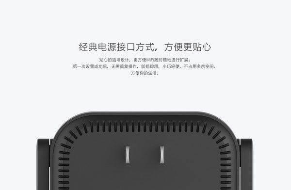 小米wifi放大器pro设置(小米wifi放大器pro连不上)