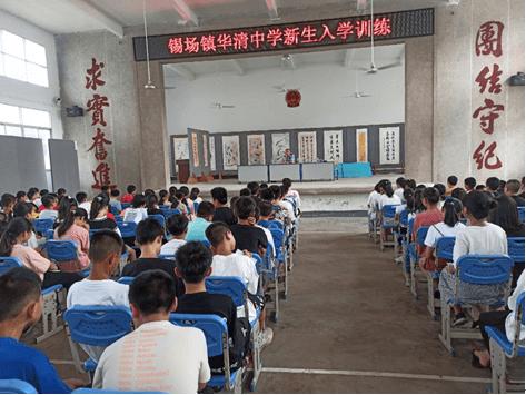 新学期揭阳高铁站派出所民警走进沿线学校宣传铁路安全知识