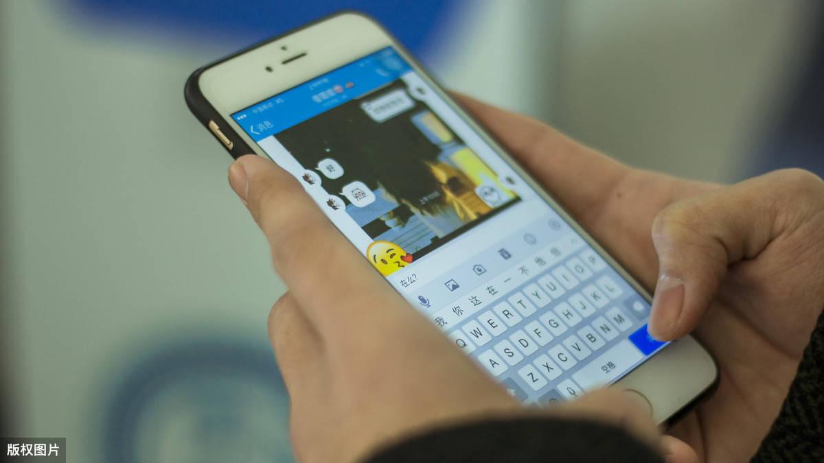 微信打招呼加人技巧(加人通过率高的20句话)