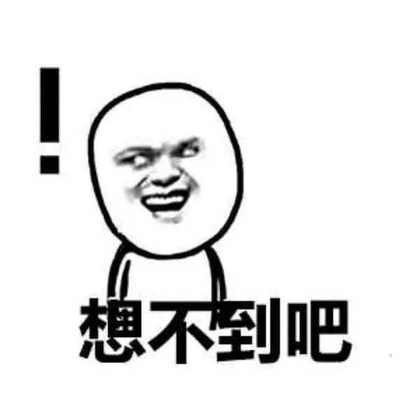 五道口是什么梗(五道口的网络意思)