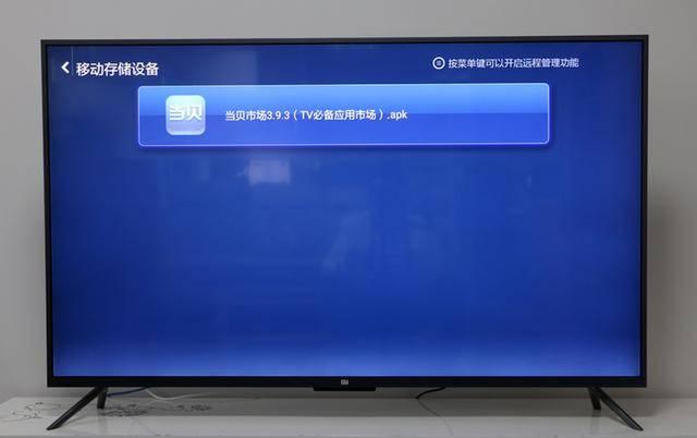 小米电视怎么看直播(小米电视看cctv央视)