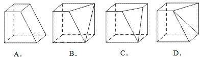 直观图与原图面积比(斜二测和原图面积比公式)
