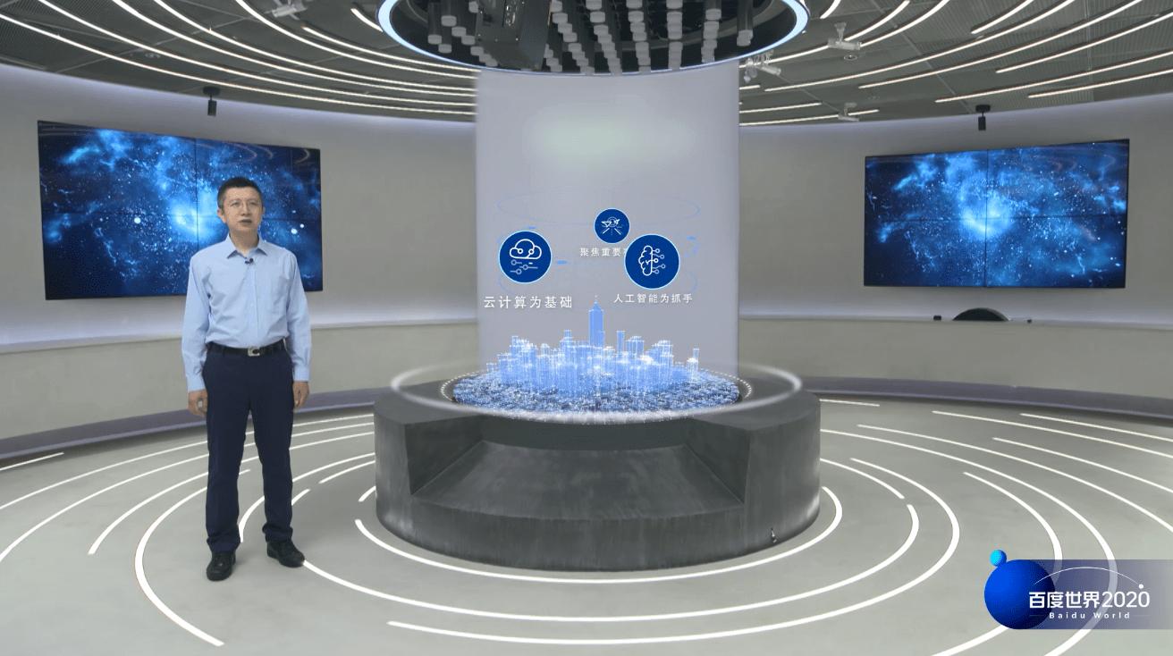 技术火力猛、方案输出稳,在百度世界2020看智能云的产业方法论