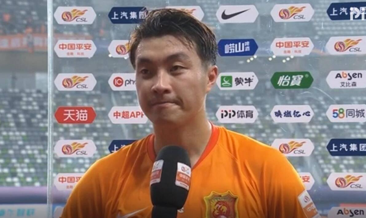 廖均健:上港是强队已尽力,后面每场比赛一场一场去拼 !