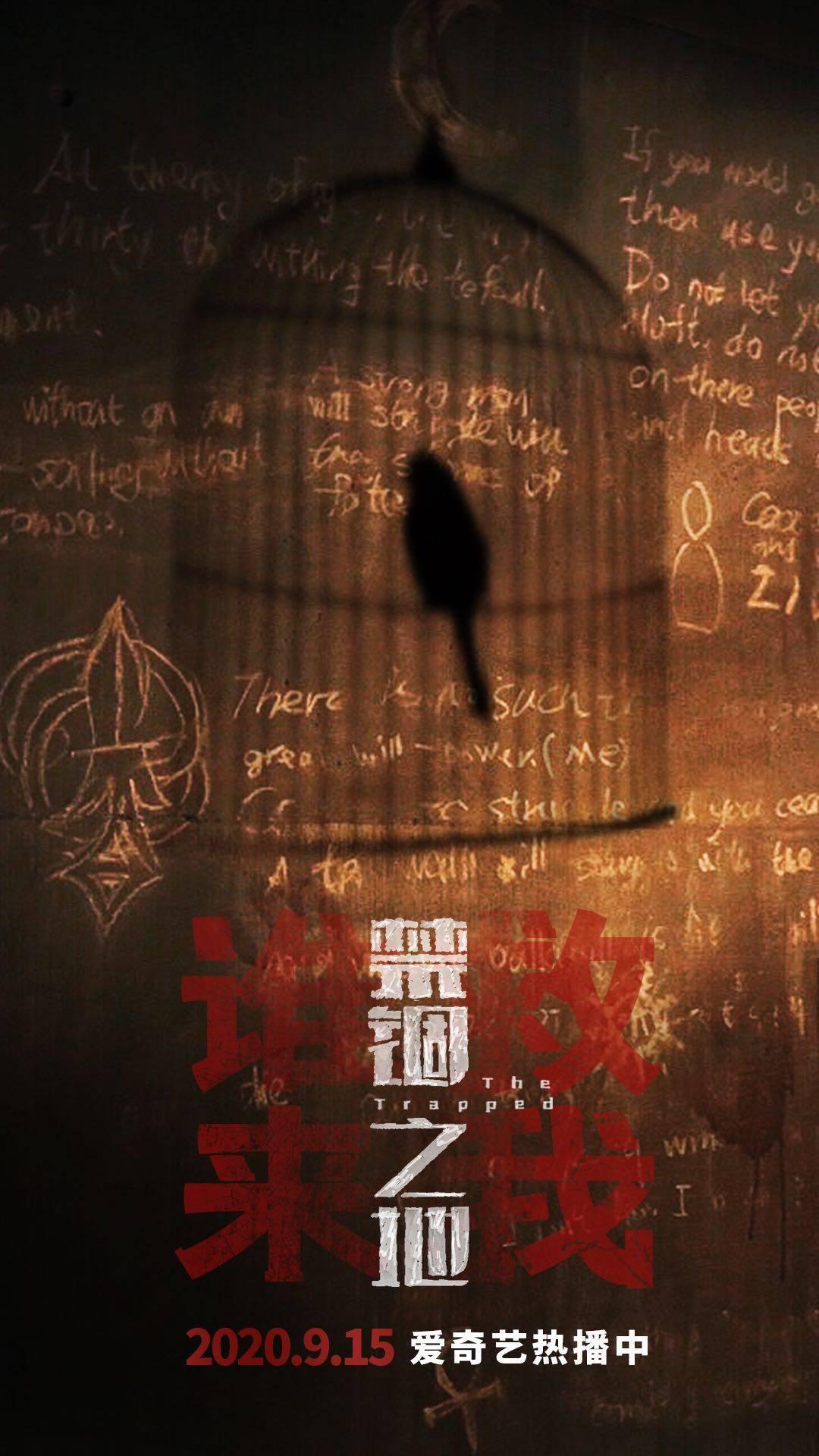 犯罪悬疑大片《禁锢之地》受影迷好评:视听刺激与社会意义兼具