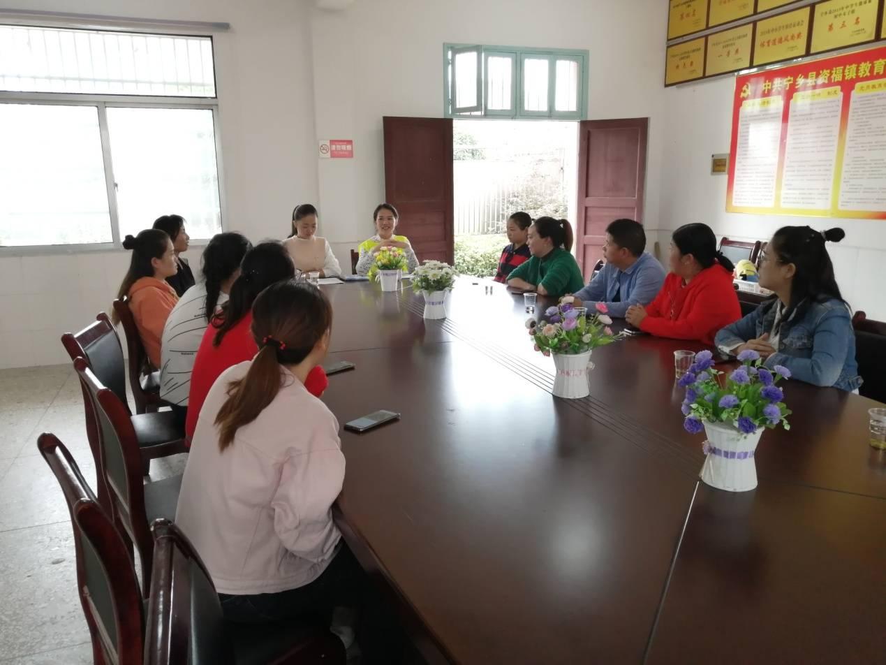 防拐防骗 安全常记——资福镇中心幼儿园开展防诱拐安全教育活动