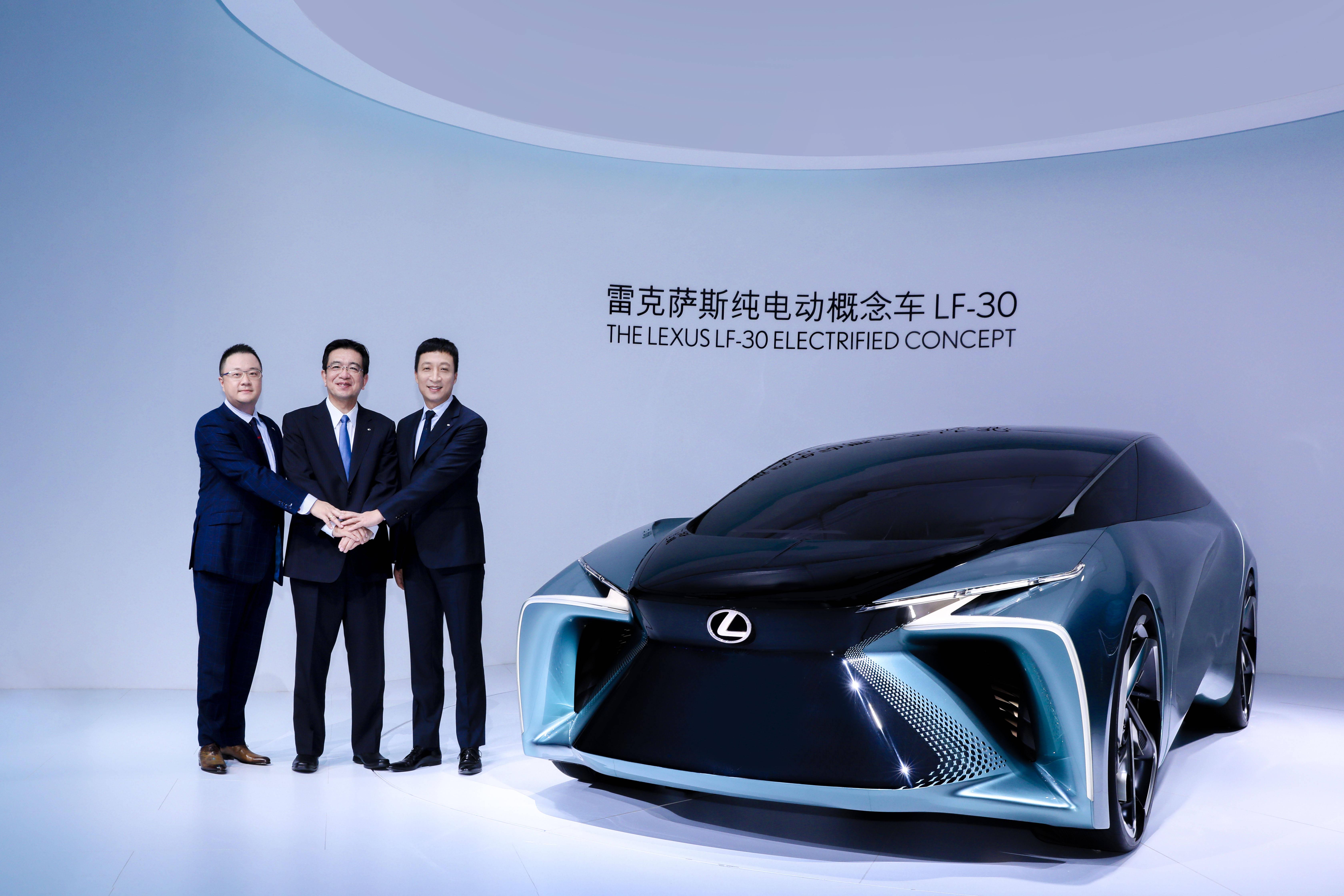 未来设计 雷克萨斯LF-30概念车北京车展首秀