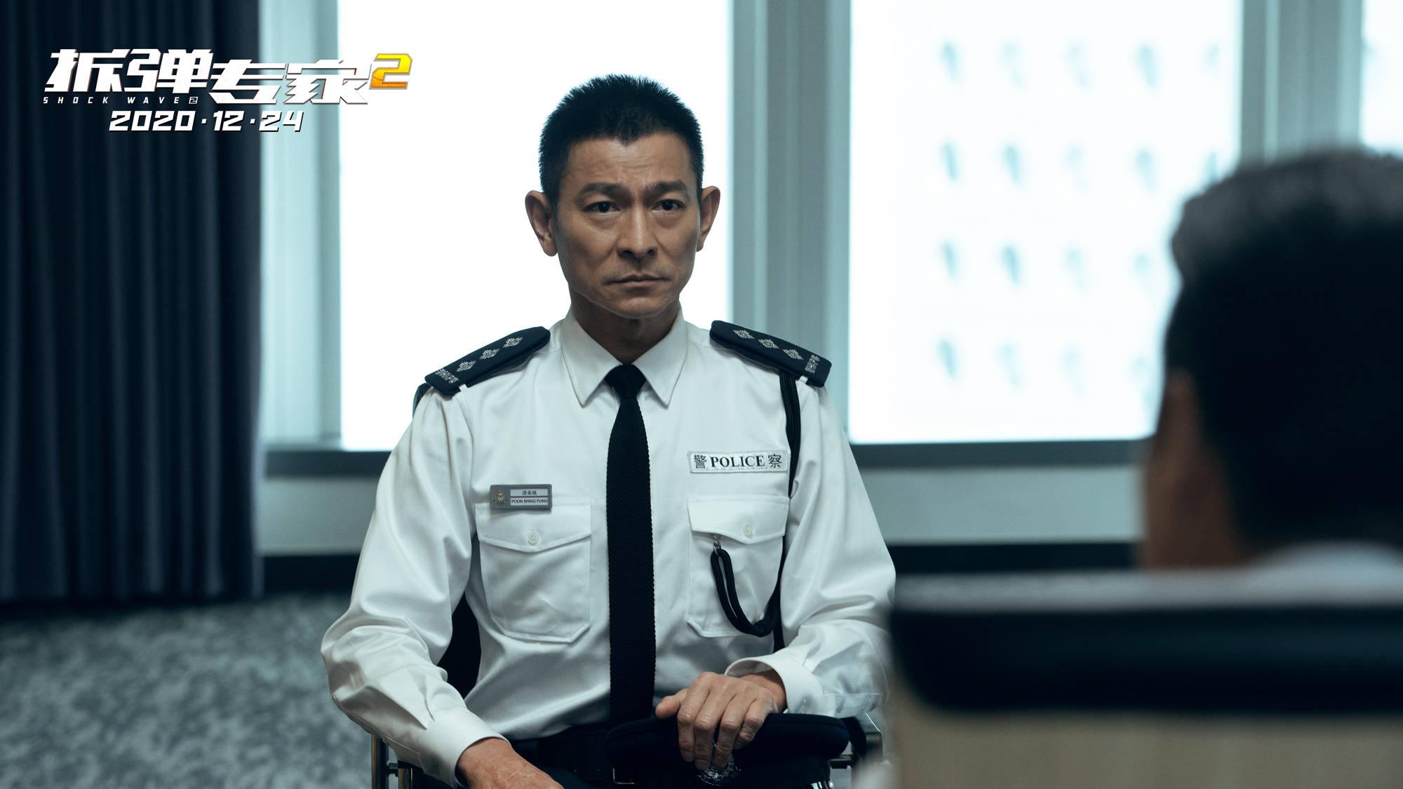 """《拆弹专家2》曝""""谜团版""""预告 刘德华新角色成谜"""