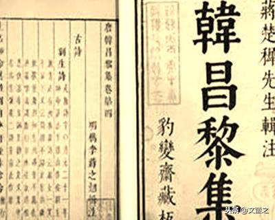 祭十二郎文翻译(祭十二郎文高中课文原文总结)