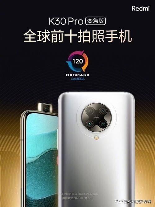 小米5g手机价格(小米5g手机哪款性价比高)